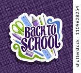 vector logo for school  cut... | Shutterstock .eps vector #1109628254