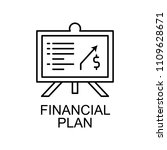 financial plan outline icon.... | Shutterstock .eps vector #1109628671
