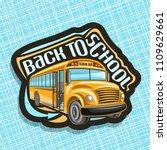 vector logo for school bus ... | Shutterstock .eps vector #1109629661