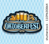 vector logo for oktoberfest ... | Shutterstock .eps vector #1109630864