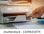 business documents concept  ... | Shutterstock . vector #1109631074