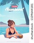girl relaxing in the swimming... | Shutterstock .eps vector #1109644181