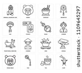 set of 16 icons such as carp ...