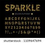 uppercase regular display font... | Shutterstock . vector #1109647694