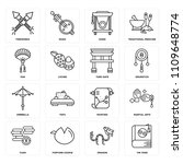 set of 16 icons such as yin...