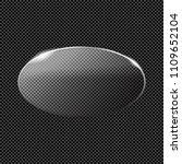 transparent luster crystal... | Shutterstock .eps vector #1109652104