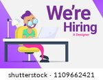 we're hiring a designer ad... | Shutterstock .eps vector #1109662421