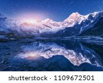 night scene with himalayan... | Shutterstock . vector #1109672501
