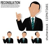 businessman is presenting hand... | Shutterstock .eps vector #1109672681