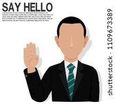 businessman is greeting on... | Shutterstock .eps vector #1109673389