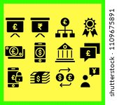 business icons set of ui ...