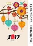 2019 chinese new year greeting... | Shutterstock .eps vector #1109678951