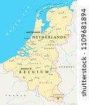 benelux. belgium  netherlands... | Shutterstock .eps vector #1109681894