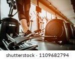 closeup leg of cardio workout... | Shutterstock . vector #1109682794