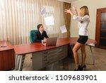 employee throw papers in boss... | Shutterstock . vector #1109683901