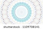 melting colorful pattern for... | Shutterstock . vector #1109708141