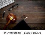 work desk of contemporary... | Shutterstock . vector #1109710301