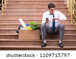 young businessman on the street ... | Shutterstock . vector #1109715797