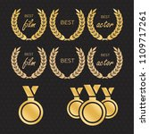 circular laurel foliate and... | Shutterstock .eps vector #1109717261