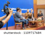 high definition cinema camera...   Shutterstock . vector #1109717684