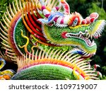 Detail Of Dragon On Eaves Of...