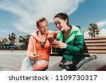 portrait of excited sporty... | Shutterstock . vector #1109730317
