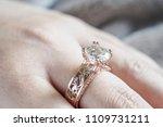 woman hand with jewelry diamond ... | Shutterstock . vector #1109731211