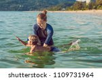 woman swimming instructor for... | Shutterstock . vector #1109731964