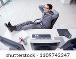 young businessman working at... | Shutterstock . vector #1109742347