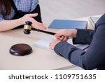 injured employee visiting...   Shutterstock . vector #1109751635