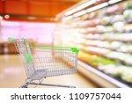 supermarket aisle with fresh... | Shutterstock . vector #1109757044