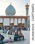 23 june 2017  iran shiraz ... | Shutterstock . vector #1109766851