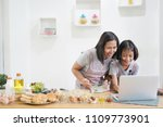 mother and daughter learning... | Shutterstock . vector #1109773901