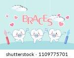 cute cartoon tooth wear brace... | Shutterstock .eps vector #1109775701