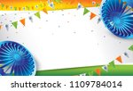 vector illustration of famous... | Shutterstock .eps vector #1109784014