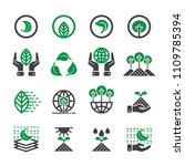 plant eco icon set | Shutterstock .eps vector #1109785394