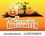 halloween background vector...   Shutterstock .eps vector #1109785895