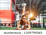 asian woman exercising in the... | Shutterstock . vector #1109790365