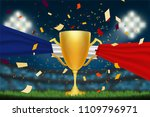 trophy cup with france flag on... | Shutterstock .eps vector #1109796971