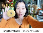 selfie asian woman  self...   Shutterstock . vector #1109798639