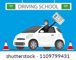 saudi arabia driving school... | Shutterstock .eps vector #1109799431