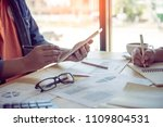 business team working with... | Shutterstock . vector #1109804531
