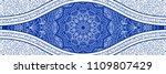 majolica pottery tile  blue and ... | Shutterstock .eps vector #1109807429