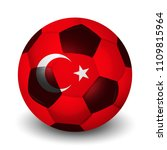 turkish football country icon | Shutterstock .eps vector #1109815964