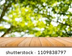 old wood plank with abstract...   Shutterstock . vector #1109838797