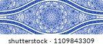 majolica pottery tile  blue and ... | Shutterstock .eps vector #1109843309