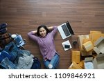 top view small business owner... | Shutterstock . vector #1109846921