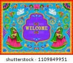 illustration of colorful... | Shutterstock .eps vector #1109849951