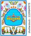 illustration of colorful... | Shutterstock .eps vector #1109849975