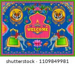 illustration of colorful... | Shutterstock .eps vector #1109849981